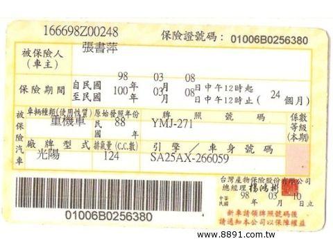 SYM中古車/三陽中古車,DIO 50中古車,光陽普通重型機車125c-圖片4