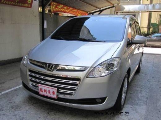 Luxgen中古車/納智捷中古車,Luxgen7 MPV中古車,福利汽車*國際ISO認證*LUXGEN(納智捷)7 MPV 2.2T 天窗 頂級-圖片1