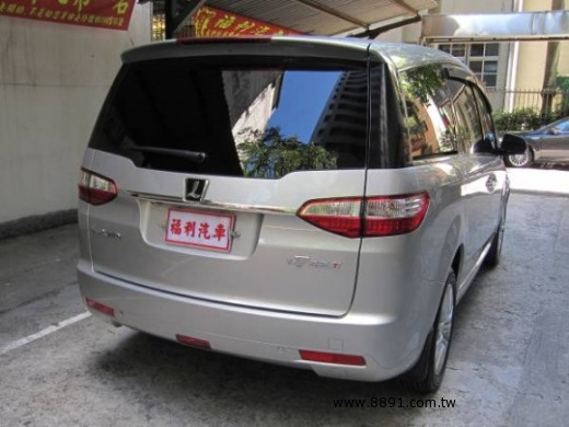 Luxgen中古車/納智捷中古車,Luxgen7 MPV中古車,福利汽車*國際ISO認證*LUXGEN(納智捷)7 MPV 2.2T 天窗 頂級-圖片3