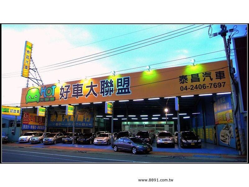 Mazda中古車/馬自達中古車,3中古車,日本進口New馬3五門2.0*原廠3年10萬公里保固中~HOT認證-圖片10