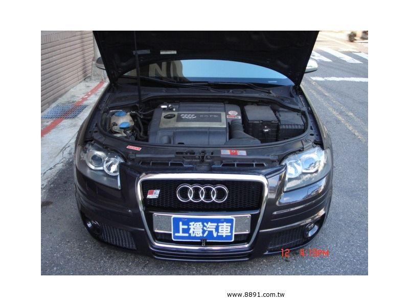 Audi中古車/奧迪中古車,A3中古車,【上穩汽車】2005年 AUDI A3 2.0T 全景天窗 S3大包 僅4.2K-圖片2