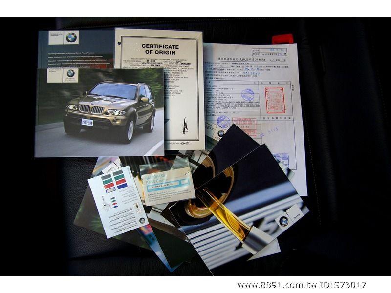BMW中古車/寶馬中古車,X5中古車,X5中古車,【自售】2005年式 BMW X5 3.0 SPORT運動版 汎德總代理 資料全-圖片11