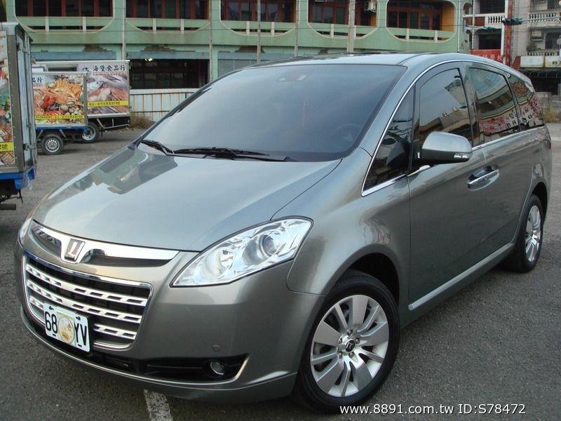 Luxgen中古車/納智捷中古車,Luxgen7 MPV中古車,納智捷LUXGEN7 MPV 頂級旗艦(七人座)-圖片1