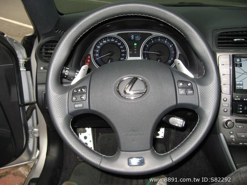 Lexus中古車/淩志中古車,IS中古車,LEXUS IS250 F-SPORT 運動懸吊 DVD 原廠NAVE-圖片9