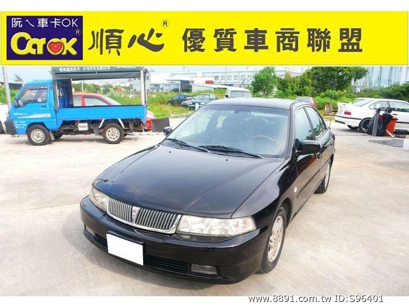 Mitsubishi中古車/三菱中古車,Lancer中古車/菱帥中古車,昇霖汽車 1999 LANCER 1.6 恆溫.電動椅. 手自排 順心優質認證車-圖片1