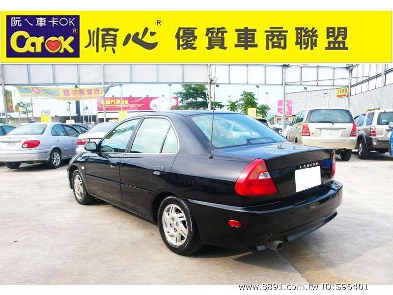 Mitsubishi中古車/三菱中古車,Lancer中古車/菱帥中古車,昇霖汽車 1999 LANCER 1.6 恆溫.電動椅. 手自排 順心優質認證車-圖片7
