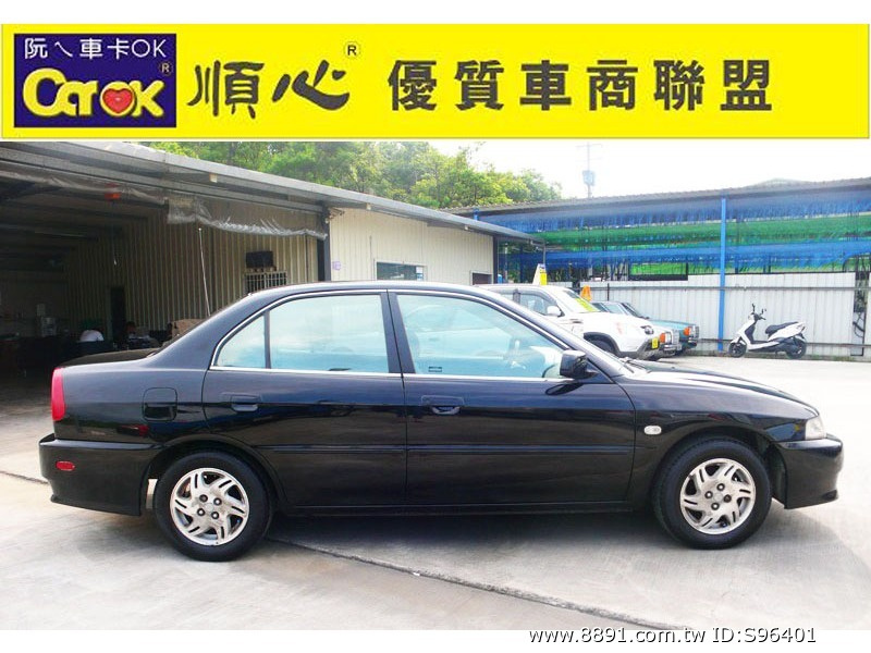 Mitsubishi中古車/三菱中古車,Lancer中古車/菱帥中古車,昇霖汽車 1999 LANCER 1.6 恆溫.電動椅. 手自排 順心優質認證車-圖片10