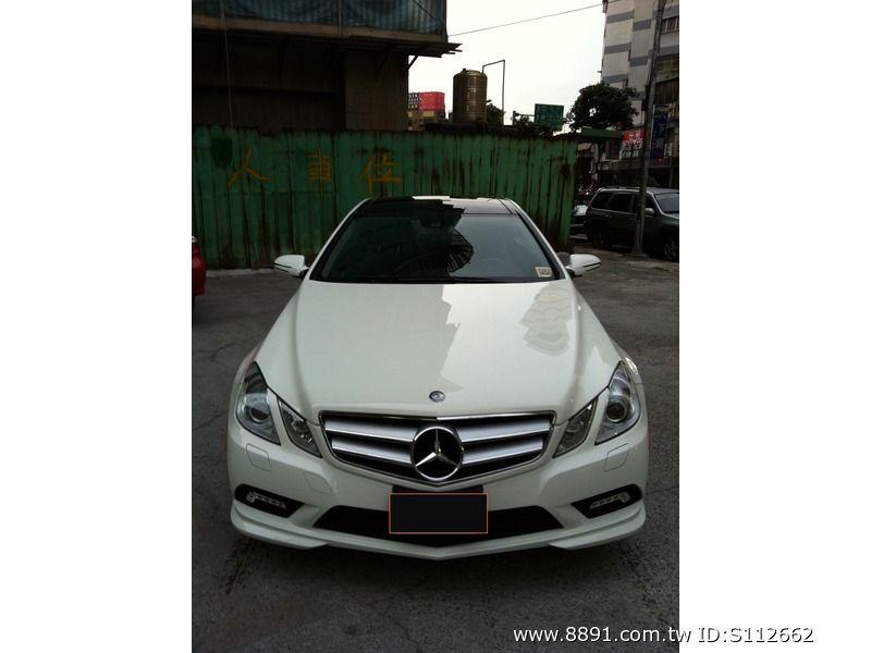 Benz中古車/賓士中古車,E 550中古車,想與眾不同嗎 298萬! 2010 賓士白色兩門全景 在台北都市中一匹唯獨的白馬-圖片4