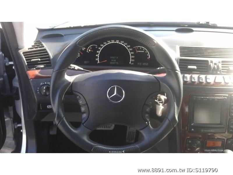 Benz中古車/賓士中古車,S500中古車,AMG MLEEMANN 賓士s500 全車改裝s55  馬力十足 (自售)-圖片8