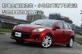 Mazda-3 5D-1.6 3D 5MT圖集