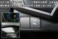 Honda-CR-Z-圖集