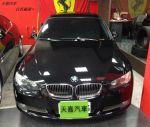 店長嚴選 2008年式 BMW 335ci  稀有駝內裝 天嘉汽車