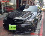 店長嚴選 2008年 Benz C63 AMG 旅行車 天嘉汽車