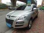 *SAVE* 可全貸!納智捷 SUV 2011 頂級款 新車價111萬 祐慶汽車