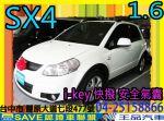 ★鈴木 SX4★2010 (1.6) 白  i...
