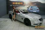 馳陽國際 SL500 AMG 頂配 總代...