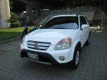 ★車超美一手車HONDA/本田CR-V2.0cc白色2005年出廠.領牌★