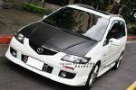 馬自達-Mazda