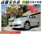高雄宋小弟 05年12月 VIOS1.5 ...