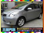 ❤ 保證 ❤ 2007年 Toyota Yar...