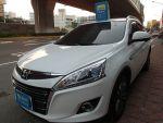 SAVE* 可全貸!納智捷 SUV 2014 U6 旗艦版 新車價95.9