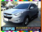 ❤ 保證 ❤ 2010  Hyundai 現...