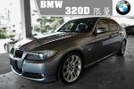 2010 320D 總代理 限量版 實跑3萬 (里程車況保證) 『九億汽車』
