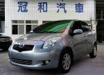 08年式 豐田 YARIS 亞力史 1.5 都會小車 好開好停 可全貸