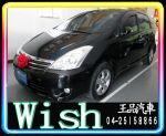 2009 豐田 WISH (2.0)黑 大螢...