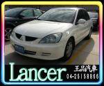 2005 三菱 Global Lancer(1.6)...