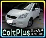 2010 三菱Colt Plus (1.6) 白 ...
