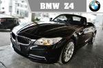 2010 Z4 硬頂 敞篷 低里程 總代理 『九億汽車』