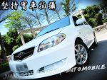 【尖峰汽車】07式 VIOS 黑內裝 老媽子代步車 車況極新 可全貸