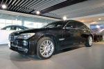 BPS BMW總代理 台北汎德原廠認證中古車 ActiveHybrid 7 黑色