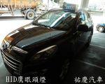 【祐慶汽車】 納智捷U7 頂級四輪傳動  【黑色一手車】 新車119萬