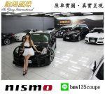 馳陽國際 350Z 雙門跑車 東京...