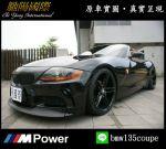 馳陽國際 BMW Z4 總代理 雙門...