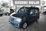 2007 SOLIO 1.3 轎車版 超漂亮 一手車 『九億汽車』