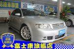 04年 奧迪 A4 1.8T 頂級天窗 全車ABT套件 可全額貸款