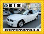 BMW318-高級房車平民價格 尊貴外型 舒適內部空間 頂級熱門首選車種