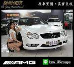 馳陽國際 SL500 AMG 總代理 硬...