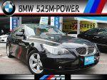 06年 BMW 525 頂級天窗 I-KEY DVD 可全額貸款