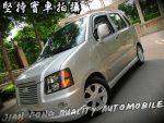 【尖峰汽車】06式 SOLIO 轎車版 雙安 內外如新 車況一流 免保人 可全貸