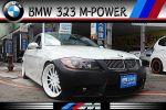 07年 BMW 323i DVD 全車精品改裝  可全貸