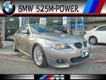 07年 BMW 525  M版 日系歐規車 全車通過萊茵鑑定