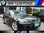 BMW  525  日系歐規車 全車通過萊茵鑑定