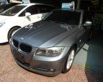 【祐慶汽車】2009年 BMW 320I 灰色 雙電動椅 恆溫  save認證