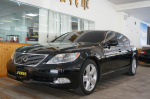 (鑫寶國際汽車)2008年 LEXUS LS460 豪華總裁座車/天窗/倒車影像