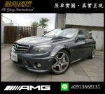 馳陽國際 09年 C63 AMG 選配P3...