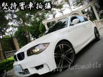 【尖峰汽車】末代皇帝 120d 稀有白色 全車M版套件 里程少跑 車況一流